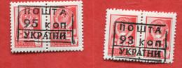 LUTSK Overprints On 4k 1976 USSR  Stamps Set Of 2 Stamps 93 KON,  95 KON Emis En 1993 Ukraine Local Post - Ukraine