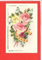 Carte Fantaisie Fer A Cheval Cpa  Collage Pailette - Postcards