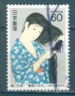 Japan, Yvert No 1630 - Gebruikt