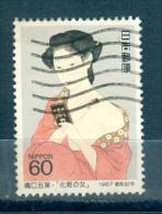 Japan, Yvert No 1631 - 1926-89 Kaiser Hirohito (Showa Era)