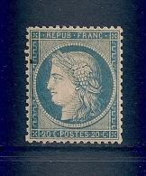 NUMERO(S) 37  NEUF(S) AVEC CHARNIERE - 1870 Siège De Paris