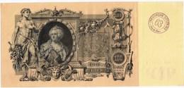 REMISE 10% RUSSIE RUSSE - 1 BILLET 100 ROUBLES CATHERINE CACHET TRESORERIE PAPIER EUROPE BANQUE EMPIRE 1910 N° MB 060214 - Russie