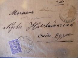 Turquie Lettre De Ada Pazari 1904 Pour Le Caire - 1858-1921 Empire Ottoman