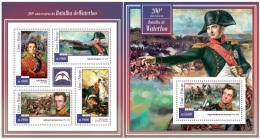 Sao Tome & Principe 2015 - Battle Of Waterloo  Souvenir Set Official Issue Mnh - Sao Tome And Principe
