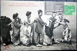 VIETNAM INDOCHINE TONKIN HAIPHONG FEMMES JAPONAISES SE LIVRANT A LA DANSE   DIEULEFILS - Viêt-Nam