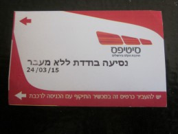 Jérusalem Israël  Billet Ticket De Tramway  Titre De Transport - Wereld