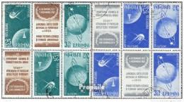 Romania - 1957 - Usato/used - Spazio - Mi N. 1677/80 - Block - 1948-.... Repubbliche