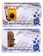 Russia Nizhny Novgorod STK Old Phones 2 Pcs. - Russia