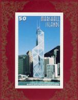 1997 - Bank Of China Hong Kong  MNH** - Marshall