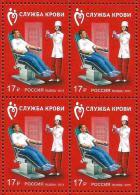 2015 Block Of 4v Russia Russland State Program For Development Of Voluntary Blood Donation Blood Service Mi 2154 ** - Medicina