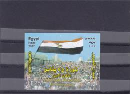Stamps EGYPT 2012 THE 1ST ANNIVERSARY OF 25TH JANUARY REVOLUTION S/S EG6 LOOK - Egypt