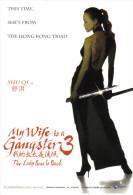 "15J : Hong Kong Movie Film Poster Postcard ""My Wife Is A Gangster 3"" 我的太太是流 - Afiches En Tarjetas"