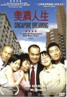 "15J : Singapore Movie Film Poster Postcard ""Singapore Dreaming 美满人生"" - Afiches En Tarjetas"