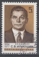 D1271 - USSR Mi.Nr. 5369 O/used - 1923-1991 URSS