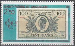 Saint-Pierre Et Miquelon 1991 Yvert 551 Neuf ** Cote (2015) 1.30 Euro 50 Ans Caisse Centrale De Cooperation Economique - Neufs
