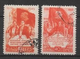 (O) Russia - USSR (1949) Yv. 1430/31 - Oblitérés