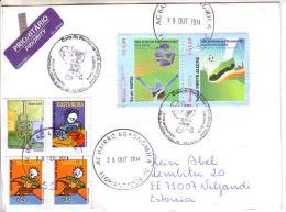 GOOD BRAZIL Postal Cover To ESTONIA 2015 - Good Stamped: Handswork ; Soccer - Brazil