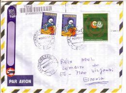 GOOD BRAZIL Postal Cover To ESTONIA 2015 - Good Stamped: Handswork ; Palmeiras - Brazil