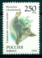 Russie / Russia 1993 ´ Hors Série : Phoque ´  Mnh*** - Marine Mammals