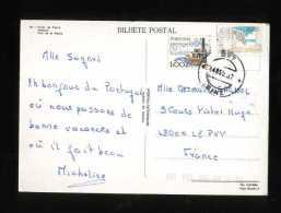 - PORTUGAL 1980/89 . AFFRANCHISSEMENT COMPOSE SUR CP DE 1987 POUR LA FRANCE . - Lettres & Documents