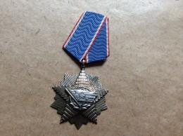 YUGOSLAVIA    Orden Jugoslavenske Zastave Sa Srebrnom Zvijezdom (V. Red)   MEDAL  AWARD  From: 26.11.  1947. - Altri Paesi
