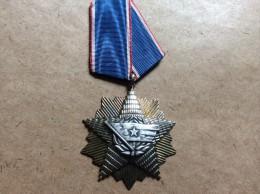YUGOSLAVIA    Orden Jugoslavenske Zastave Sa Srebrnom Zvijezdom (IV. Red)   MEDAL  AWARD  From: 26.11.  1947. - Altri Paesi