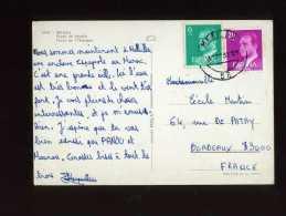 - ESPAGNE 1981/90 . AFFRANCHISSEMENT COMPOSE  SUR CP DE 1983 POUR LA FRANCE . - 1981-90 Cartas