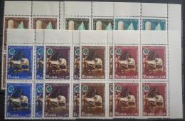 11 Lebanon 1965 SG 888-894 World Silk Congress - Complete Set MNH - Matching Corners Blks/4 - Lebanon
