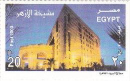 Stamps EGYPT 2000 SC-1777 AL-AZHAR MNH */* - Egypte