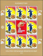 Kazakhstan 2005 60th Anniversary Of Victory. 1 Shetleet** - Kazajstán