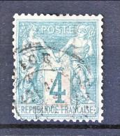 Francia 1876 - 78 Sage Tipo I Y&T N. 63 C. 4 Verde  Usato - 1876-1878 Sage (Type I)