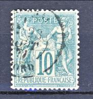 Francia 1876 - 78 Sage Tipo I Y&T N. 65 C. 10 Verde  Usato - 1876-1878 Sage (Type I)