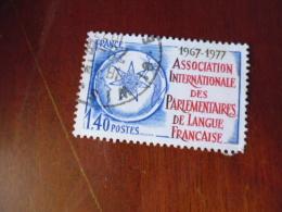 !!!!!!!PROMOTION !!!!!!!!!!! TIMBRE OBLITERE YVERT N° 1945 - Frankreich