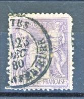 Francia Sage 1878  Tipo II Y&T N. 95 Fr 5 Violetto Su Lilla  Usato - 1876-1898 Sage (Type II)