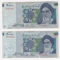 Iran 20 000 RIS   Lot De Deux Billets - Iran