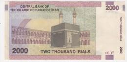 Iran  2000 RIS - Iran