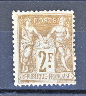 Francia Sage 1900  Tipo I Y&T N. 105 Fr 2 Bistro Su Azzurro MNH - 1876-1898 Sage (Type II)