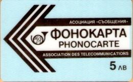 BULGARIA - A7, BTC, 5 Lev Blue, Magnetic, 1989, Used - Bulgaria