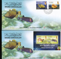 BRUNEI  Mi.Nr.  671-702 Jahrgang 2007 - FDC - Brunei (1984-...)