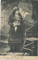 Kujtim Nga Shkodra, Shkodre,Skutari, Woman With Distaff, Femme Avec  Quenouille, Albania,ethnic, Old Photo Postcard Card - Albania
