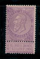 Belgium 1893-1900 Yvert 66 MM - 1893-1900 Thin Beard