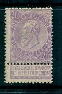 Belgium 1893-1900 Yvert 67 MM - 1893-1900 Thin Beard