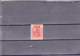 Jamaica Nº 105 - Jamaica (1962-...)