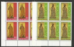 1998 Vaticano Vatican EUROPA CEPT  EUROPE 6 Serie Di 2v. In Blocco MNH** - Europa-CEPT