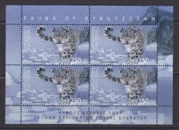 KYRGYZSTAN 2014. Miniature Sheet. Snow Leopard - Kyrgyzstan