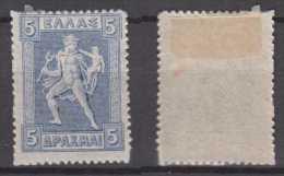 Greece Mi# 171 I * Mint 5Dr Hermes 1911 - Greece