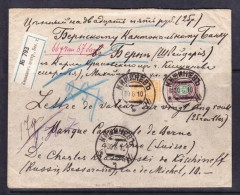 E-RUS-53 MONEY LETTER FROM EFREMO-STEPANOVKA (OBLAST'  WOYSKA DONSKOGO) TO GERMANY.  12.01.1910.