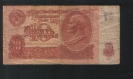 RUSSIA 10 Rubles 1961 - Russia