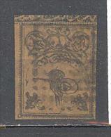 Turquie: Yvert Timbres Taxe N°1°; Voir Scan - 1921-... République