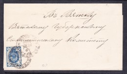 E-RUS-61 LETTER FROM ST.PETERBURG TO VYATKA.